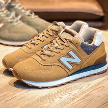 newbalance板鞋/休闲鞋ML574SOI