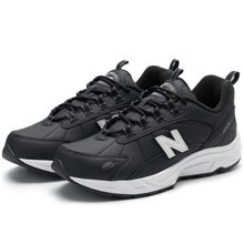 newbalance板鞋/休闲鞋ML615NBK