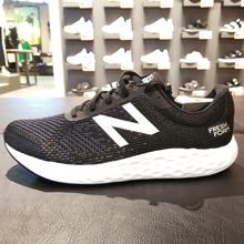 newbalance跑步鞋MRISEBB