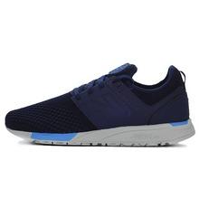 newbalance男鞋-复古鞋MRL247KN