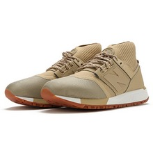 newbalance跑步鞋MRL247OY