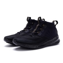 newbalance跑步鞋MSRMCBG