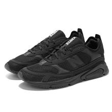newbalance中性鞋-复古鞋MSXRCLG
