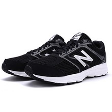 newbalance跑步鞋W460LB2