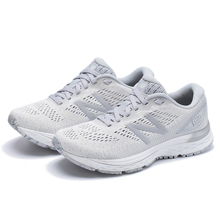 newbalance跑步鞋W880WO9