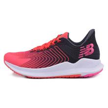 newbalance跑步鞋WFCPRBP1