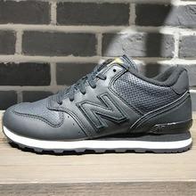 newbalance女鞋-复古鞋WH996PKQ