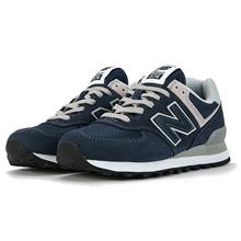 newbalance复古鞋WL574EN
