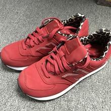 [香港代购]新百伦NEW BALANCE/NB女款复古休闲鞋 WL574SPR_HK
